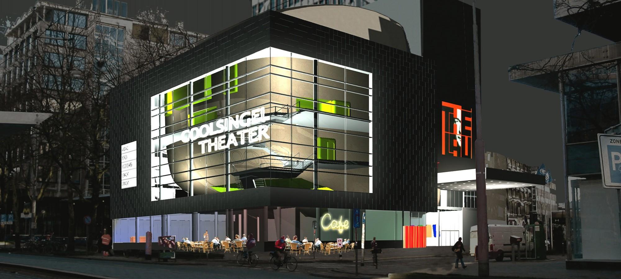 Coolsingeltheater, Rotterdam  © drost + van veen architecten bv